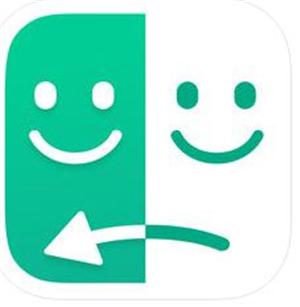 stranger-chat-app-review-6