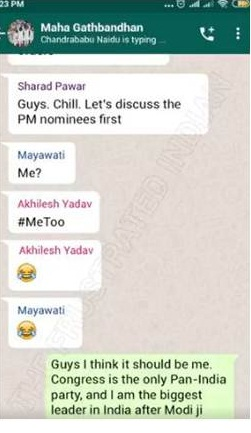 WhatsApp sexting-friendship