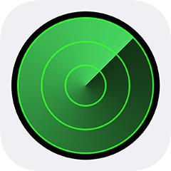 application gratuite pour suivre l'emplacement de l'iphone